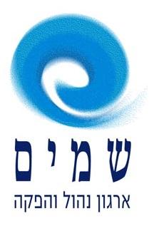 לוגו שמים חדש עברית