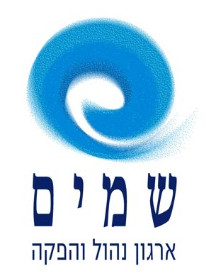 shamayim logo